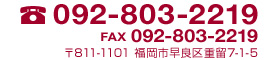 電話番号:092-803-2219 FAX番号:<br /> <b>Warning</b>:  include(inc/fax.inc): failed to open stream: No such file or directory in <b>/home/users/1/viscadomain/web/oga-dc.com/staff.html</b> on line <b>39</b><br /> <br /> <b>Warning</b>:  include(inc/fax.inc): failed to open stream: No such file or directory in <b>/home/users/1/viscadomain/web/oga-dc.com/staff.html</b> on line <b>39</b><br /> <br /> <b>Warning</b>:  include(): Failed opening 'inc/fax.inc' for inclusion (include_path='.:/usr/local/php/7.0/lib/php') in <b>/home/users/1/viscadomain/web/oga-dc.com/staff.html</b> on line <b>39</b><br />